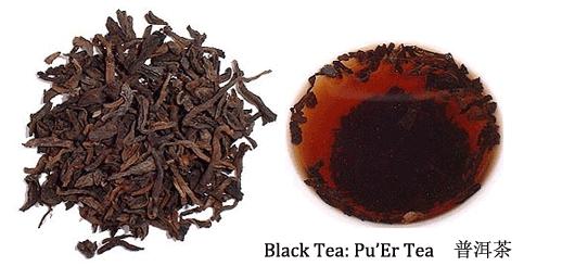 chinese black tea pu er tea
