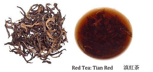 chinese red tea tian red