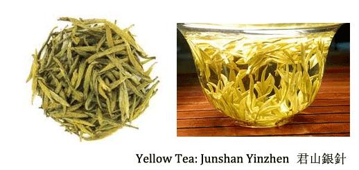chinese yellow tea junshan yinzhen